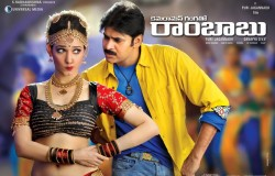 Cameraman-Ganga-tho-Rambabu-Movie-Poster-Designs