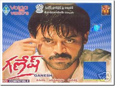 Image result for ganesh movie