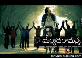 Maryada Ramanna Movie 1